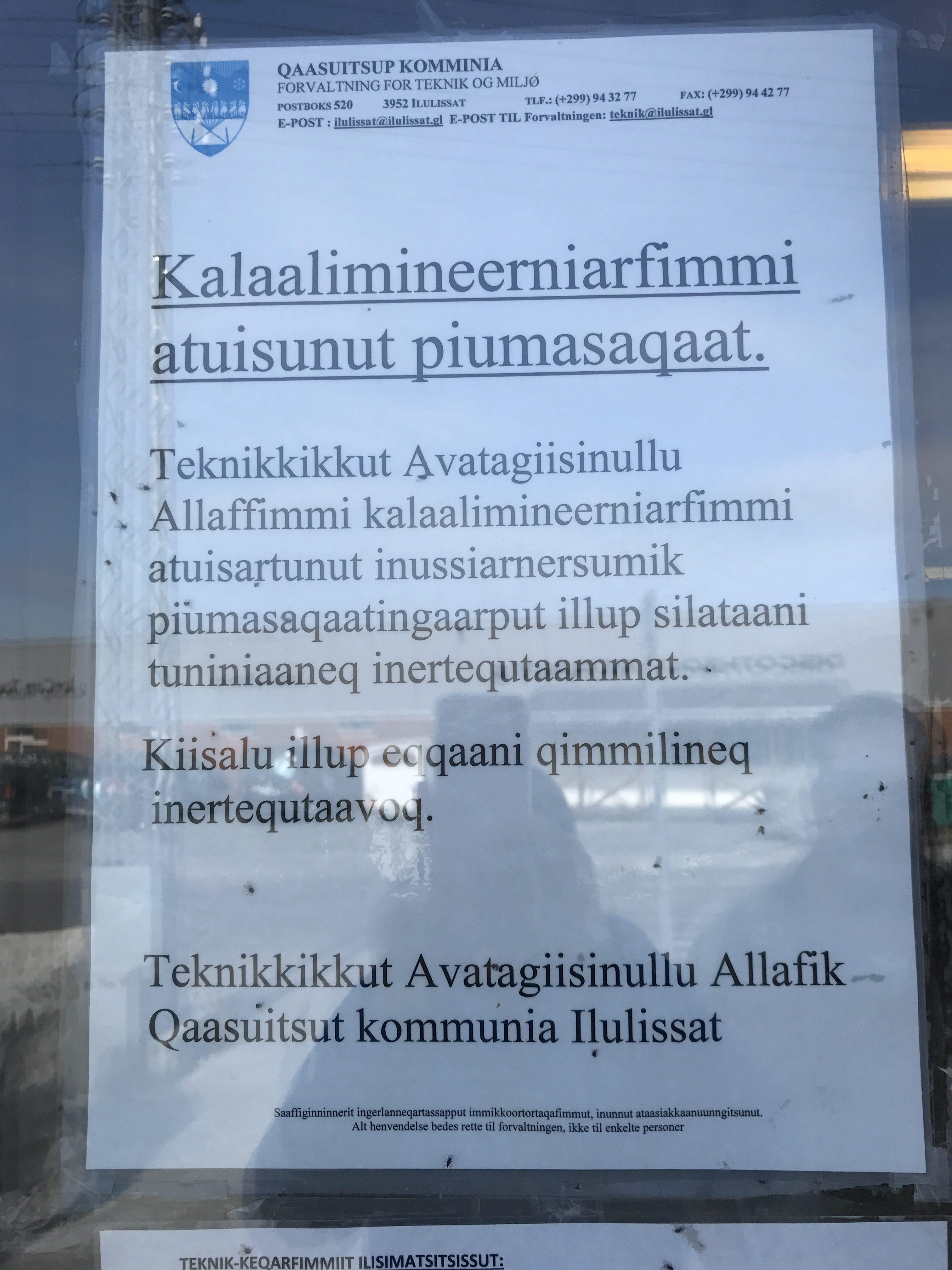 Greenlandish